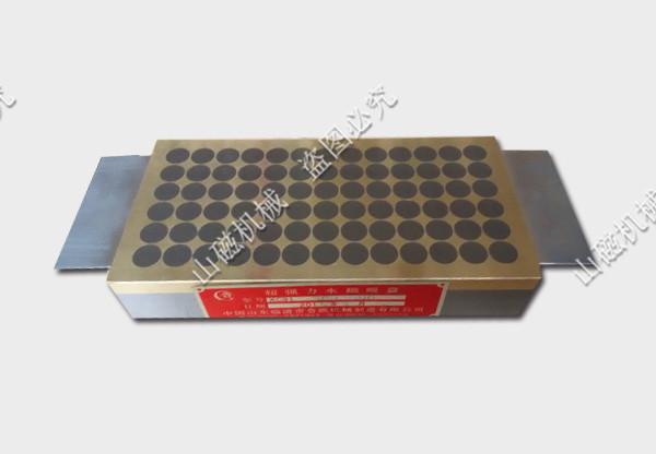 鎢鋼永磁吸盤