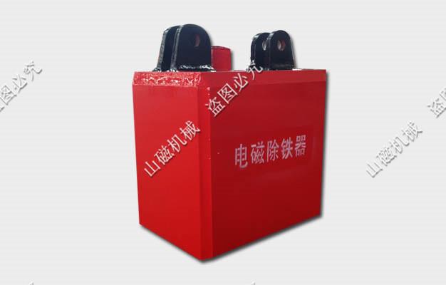 干式方式电磁除铁器