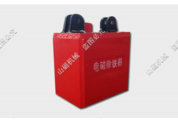 干式方式電磁除鐵器