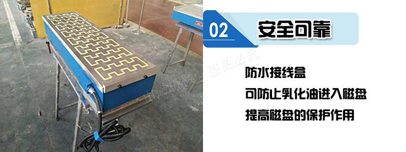 新型電磁吸盤02_副本